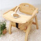 大和屋 アーチ木製 ローチェア