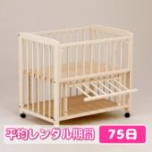 日本製ベビーベッド ミニ3WAYシンプルエコ キンタロー