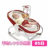 タイニーラブ 3 in 1 おひるね ロッキング・ナッパー日本育児