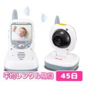 デジタルカラー スマートビデオモニター 日本育児