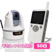 secuOn(セキュオン) 可動式デジタルベビーモニター