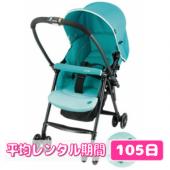 コンビ Combi メチャカルファースト EY-360/A-480 Luxe