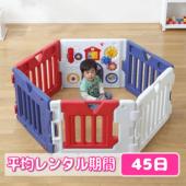 ミュージカルキッズランド トイざらす限定モデル|日本育児