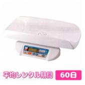 ミサキ デジタルベビースケール すくすく 2g