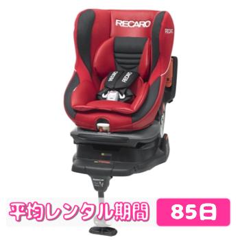レカロ/RECARO スタート エスアール START Sr