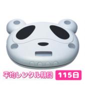 パンダ デジタルベビースケール 5g単位