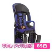 OGK RBC-011DX3(ヘッドレスト付コンフォートうしろ子供のせ)