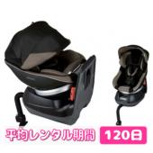 コンビ ネルーム エッグショック NC-520