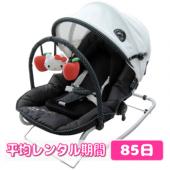ハローキティ ベビーバウンサー カトージ/KATOJI