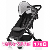 Britax B-Mobile 4 Stroller