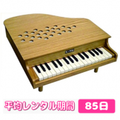 カワイ ミニピアノ 木目 P-32