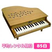 ミニピアノ 木目 P-32 カワイ