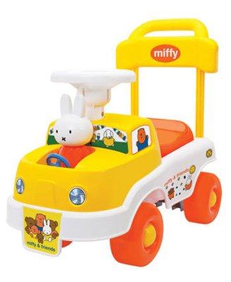ミッフィーとわくわくドライブ