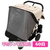 エアバギー ココダブル AirBuggy COCO DOUBLE 専用サンシェード