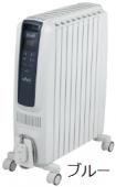 デロンギ ドラゴンデジタルスマート オイルヒーター QSD0915-BL (10-13畳)