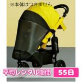 エアバギー ココ AirBuggy COCO専用サンシェード
