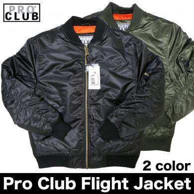 Pro Club Flight Jacket / プロクラブ フライトジャケット キルティング USモデル アメカジ ストリート ブラック オリーブ …