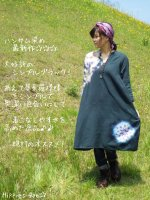 <img class='new_mark_img1' src='//img.shop-pro.jp/img/new/icons15.gif' style='border:none;display:inline;margin:0px;padding:0px;width:auto;' />ハンサム染め最新作!!超人気のワンピース♪奥深いシンプルなブラック!