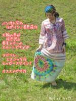 <img class='new_mark_img1' src='https://img.shop-pro.jp/img/new/icons15.gif' style='border:none;display:inline;margin:0px;padding:0px;width:auto;' />ハンサム染めのスカート☆新作〜〜☆