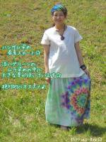 ハンサム染め☆新入荷スカート♪