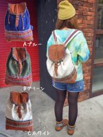<img class='new_mark_img1' src='https://img.shop-pro.jp/img/new/icons15.gif' style='border:none;display:inline;margin:0px;padding:0px;width:auto;' />新入荷!!ネパール手織り☆カパラリュック♪♪