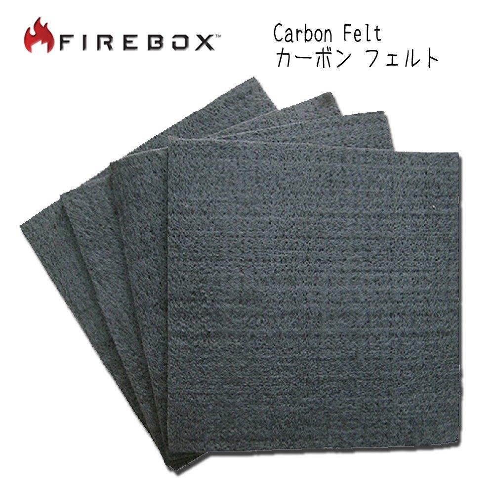 FIREBOX ファイヤーボックス Carbon Felt カーボン フェルト 4枚セット キャンプストーブ バーベキューコンロ