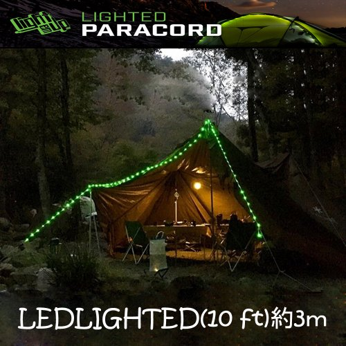 光るパラコード 光るコード paracord lighted 10フィート テントライト ポータブル 軽量 LED キャンプ アウトドア フェス