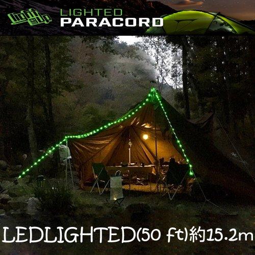 光るパラコード 光るコード paracord lighted 50フィート テントライト ポータブル 軽量 LED キャンプ アウトドア フェス