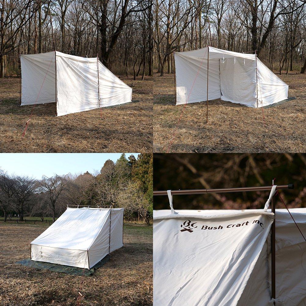 ブッシュクラフターズテント 4人用 フルセット キャンプファイヤーテント コットン100%テント アウトドア キャンプ テント Bush Craft