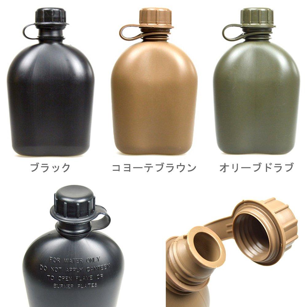 ロスコ GIスタイル 1QT キャンティーンボトル 1.0L スタッキング キャンプ用品 ROTHCO