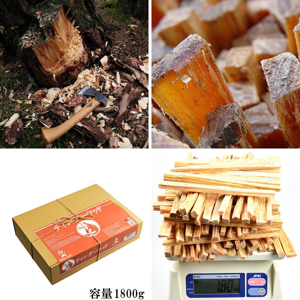 ブッシュクラフト.jp ティンダーウッド 1800g 1.8kg 天然の松の木 火おこし用 自然の着火剤 サバイバル キャンプ BBQ Bush Craft TINDERWOOD