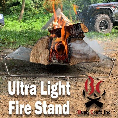 Bush Craft Inc. Ultra Light Fire Stand ブッシュクラフト ウルトラライト ファイヤースタンド 35×44 Ver.1.0 たき火台 キャンプ アウトドア