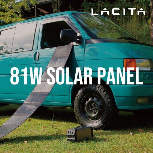 LACITA ラ・チタ ソーラーパネル 81W ソーラーチャージャー 充電器 折りたたみ式
