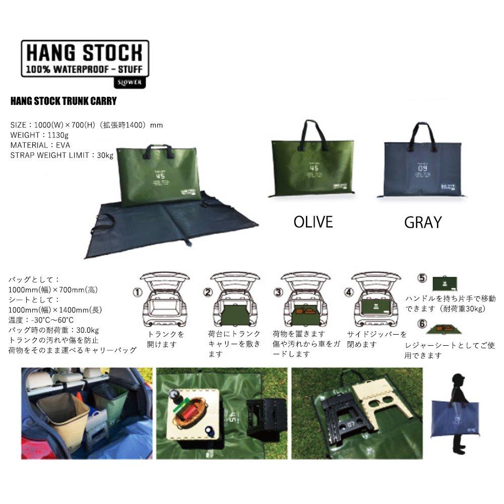 SLOWER HANG STOCK TRUNK CARRY スロウワー ハングストック トランクキャリー レジャーシート 大型トートバッグ