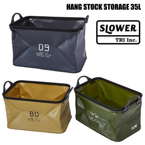 SLOWER HANG STOCK STORAGE 35L スロウワー ハングストック ストックストレージ 35リットル ストレージボックス バケツ