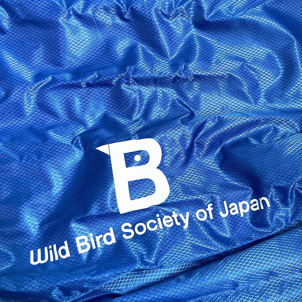 日本野鳥の会 バードウォッチング長靴収納袋 防水生地