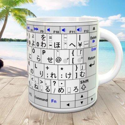 「Keyboard」 オリジナルマグカップ