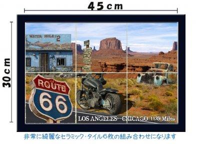 USA Route 66 「アメリカ国道66号線」 セラミックタイル(枠付き)45x30cm