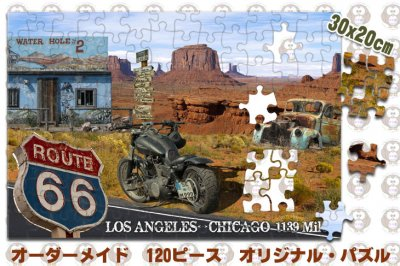 USA Route 66 「アメリカ国道66号線」ジグソーパズル