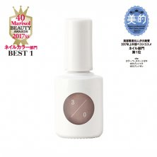 uka color base coat zero 3/0
