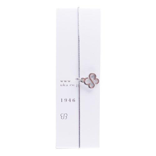 uka gift box 1 silver