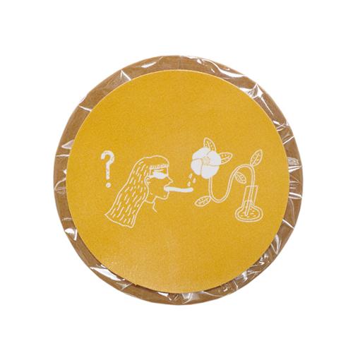 uka store gentei Masking Tape Yellow