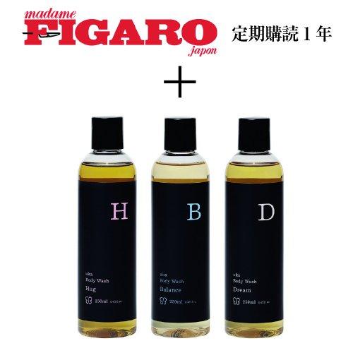 フィガロ年間購読プラン/A