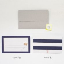 message card set