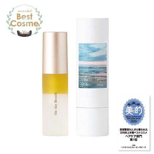 uka hair oil mist On the Beach