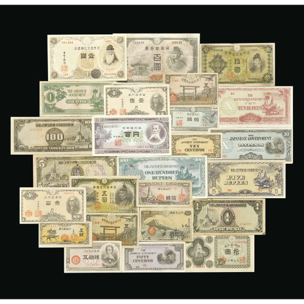 HB−1007  日本紙幣史コレクション全25枚