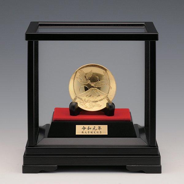 GS-1019 純金製 招福盃 2寸 <光則作> 限定3点 特別割引価格