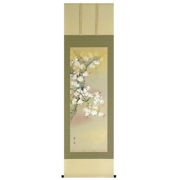 A−8529 桜に小禽 画:太田研二