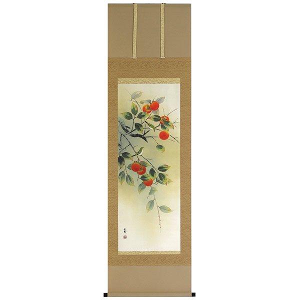 A−8536 柿に小禽 画:石田由幾