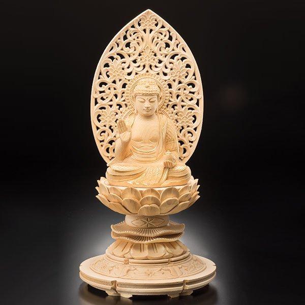 KW−1158 薬師如来坐像  葉 偉混 作 木彫り 仏像